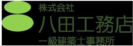 京都市左京区高野泉町、新築、リフォーム、増改築